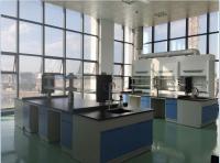 广西精细化工质量研究院