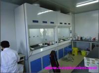 灵山人民医院输血科项目
